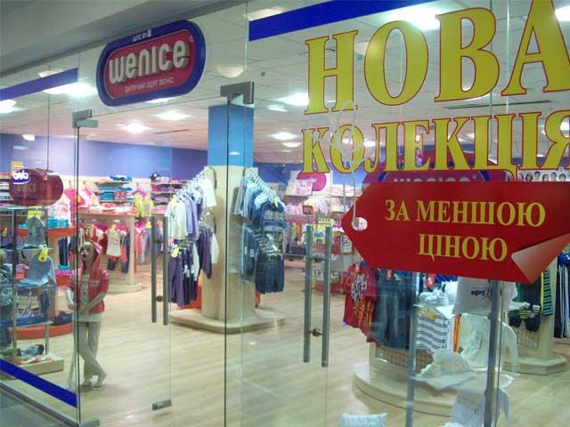 Костюмы Женские Адреса Магазинов С Доставкой